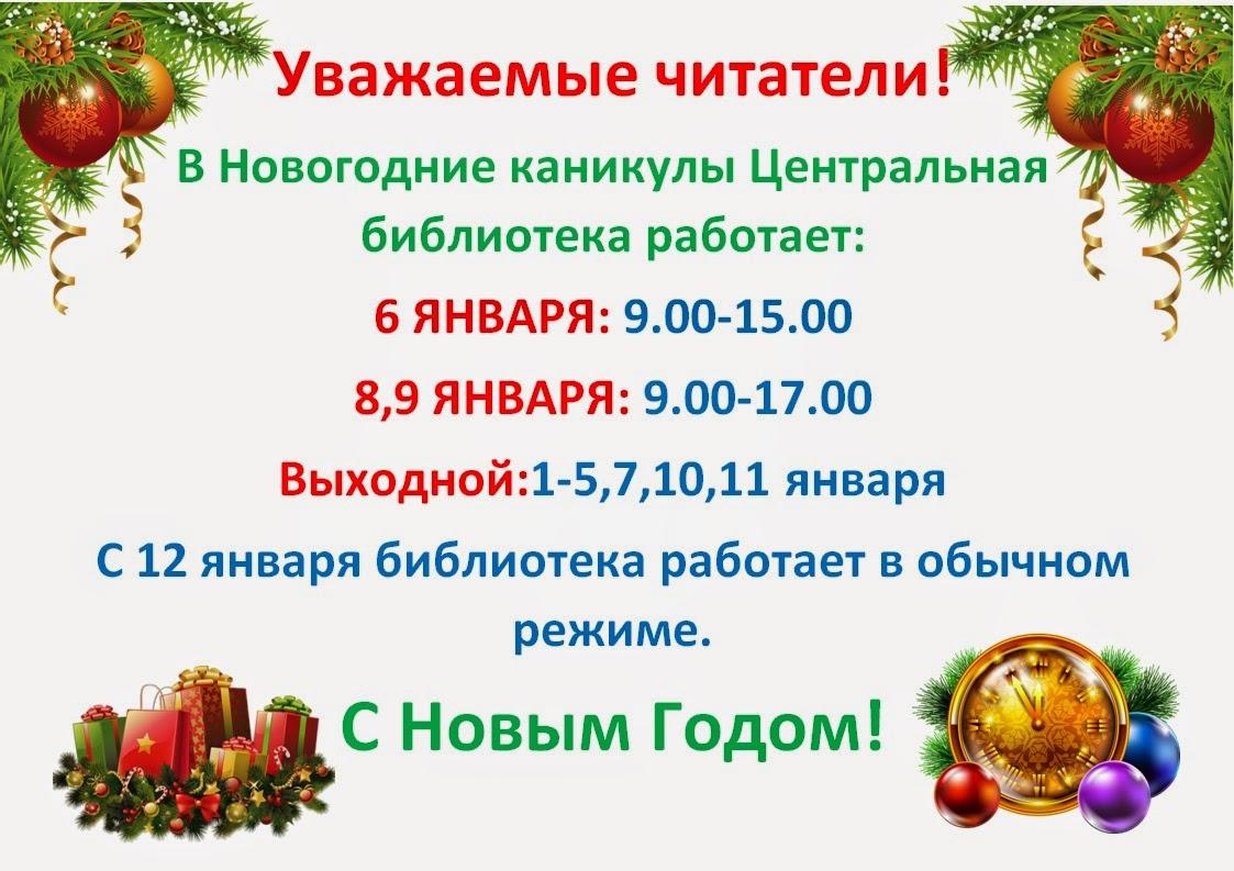 Б у в москве выходного дня