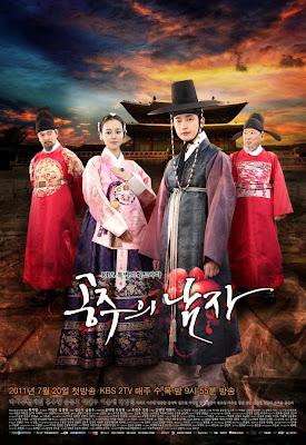 The Princess Man Romance Action Korean Historical TV Drama | 공주의 남자  公主的男人 Gongjooeui Namja