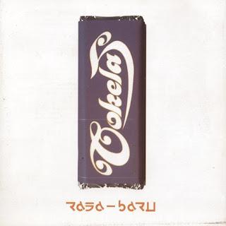 Cokelat - Rasa Baru on iTunes