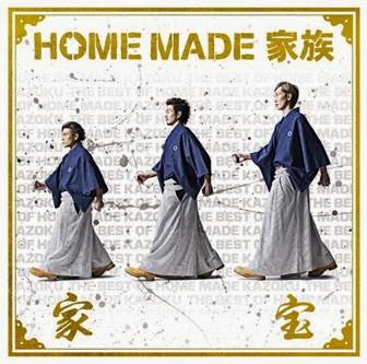 Press Release: HOME MADE KAZOKU Celebrates 10th Anniversary Year With Release Of First Ever BEST Album!‏