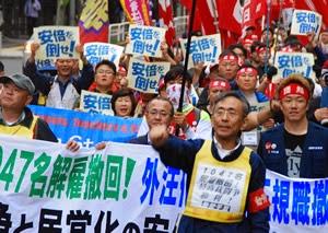 http://www.doro-chiba.org/nikkan_dc/n2014_07_12/n7804.htm