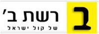 http://3.bp.blogspot.com/-001UAfgMdrU/UeWZMmlI8qI/AAAAAAAAAQo/tNd0XkX_nns/s1600/%D7%AA%D7%9E%D7%95%D7%A0%D7%94+1.png