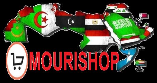Mouri Shop | موري شوب