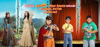 Daftar Pemain Baal Veer Serial India Terbaru ANTV
