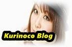 KURINOCO BLOG
