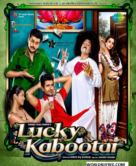 Lucky Kabootar 2014 DVDScr 700mb Download Watch Online