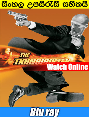 The Transporter 2002 Watch Online With Sinhala Subtitle
