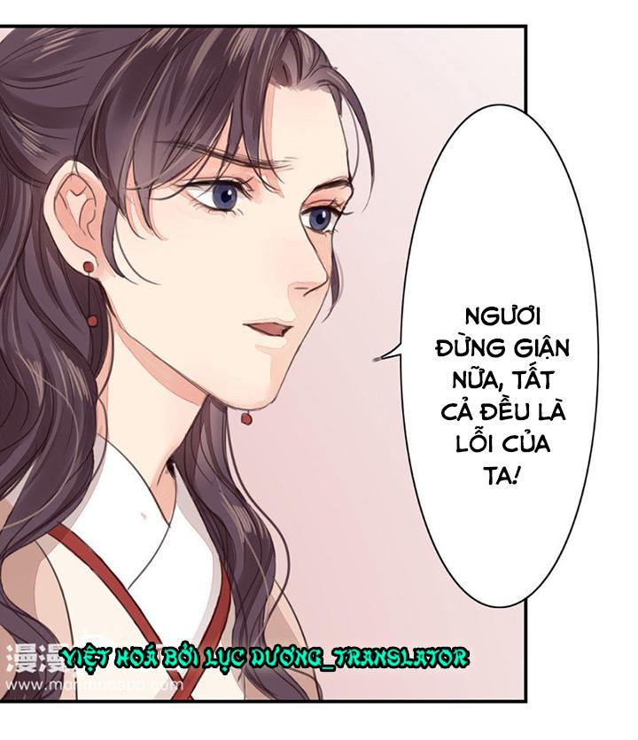 Chỉ Phu Vi Thê - Chap 45