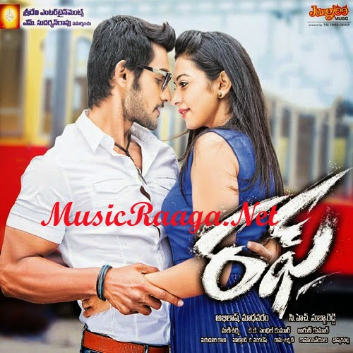 Rough Telugu Mp3 Songs Download