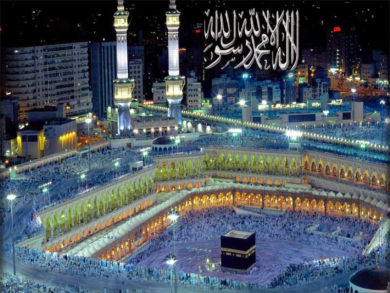 WELCOME TO APNA ISLAM MAKKAH WALLPAPERS