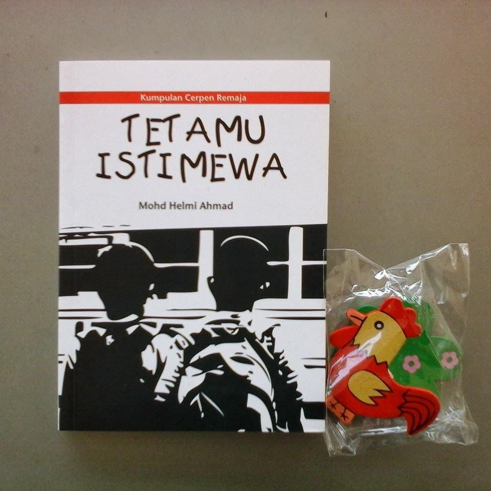 Kumpulan Cerpen Remaja Tetamu Istimewa karya penulisan Mohd Helmi Ahmad