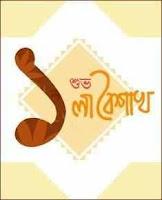 About Bangladesh, bangladesh tourism, Bangladeshi Knowledge, Sundarban, travel bangladesh,