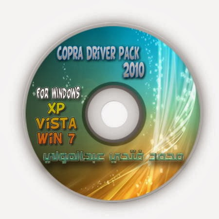Download Cobra Driver Pack Pc Drivers 2010 By Saftain Azmat