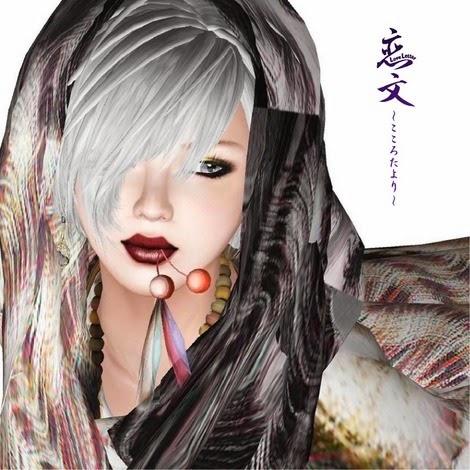 ✿恋文Kimono Shop✿