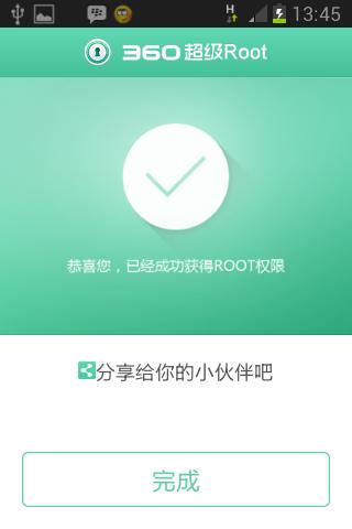 cara root acer z205 tanpa komputer, cara mudah root acer liquid z205 ...