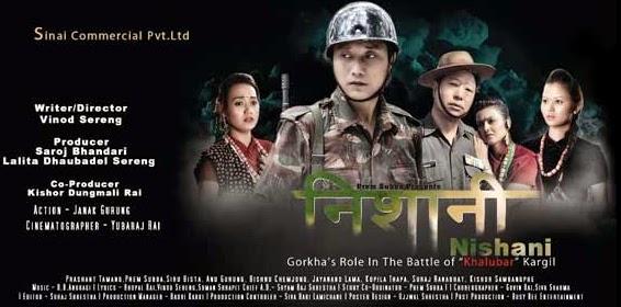 Nishani Movie Poster