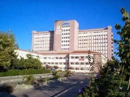 Erenköy Ruh ve Sinir Hastalıkları Eğitim ve Araştırma Hastanesi  İstanbul / Kadıköy