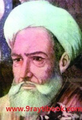 تحليل نص أبو نصر الفارابي