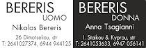 BERERIS