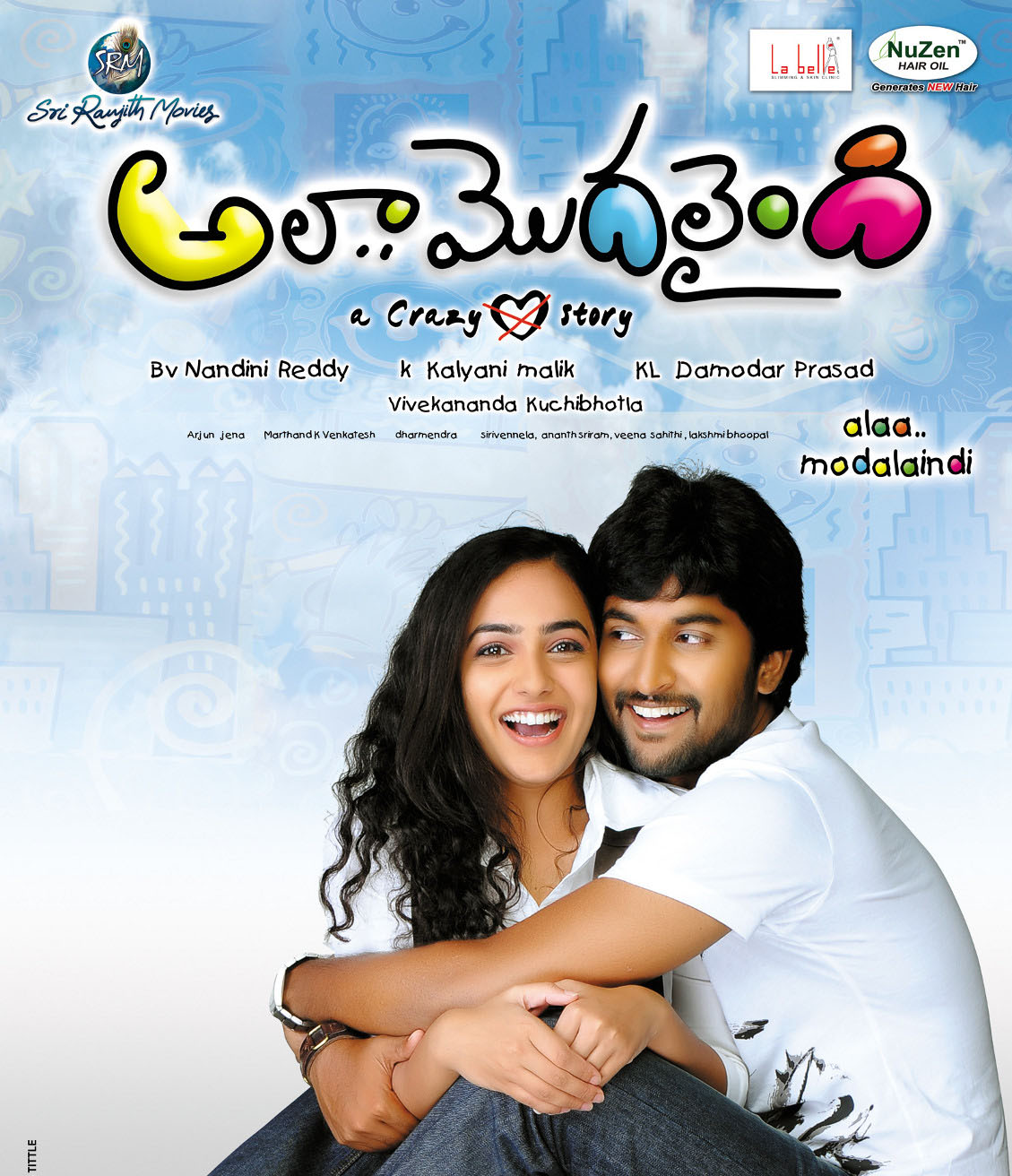 Satyajit Jena New Song Mp3 Downlod: Watch Ala Modalaindi DVD Rip Movie Online