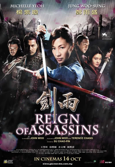 Kiếm Vũ -  Reign Of Assassins