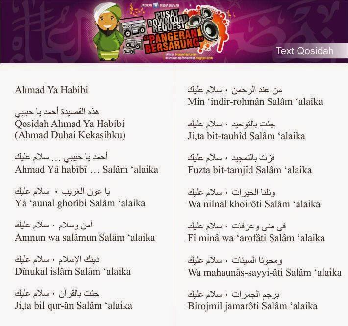 Lirik Ahmad Ya Habibi | Download MP3