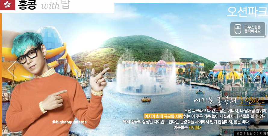Big Bang with Jeju Air