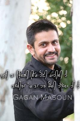 Gagan Masoun - Whatsapp Punjabi Status