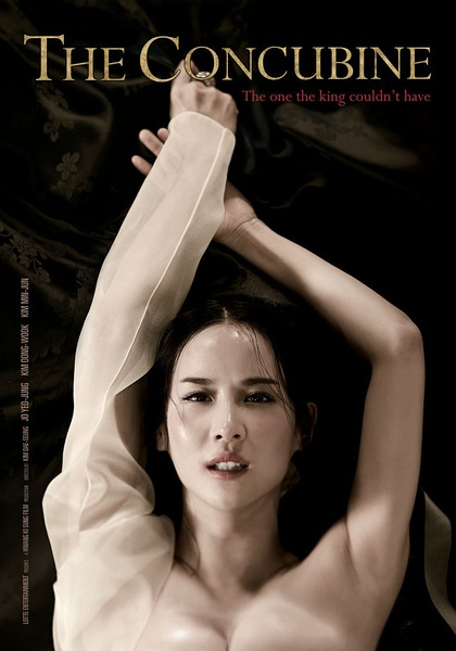Tình Ái Vương Phi (2012 HD)