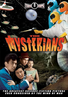 Mysterians DVD cover