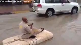 سيول السعودية الرياض