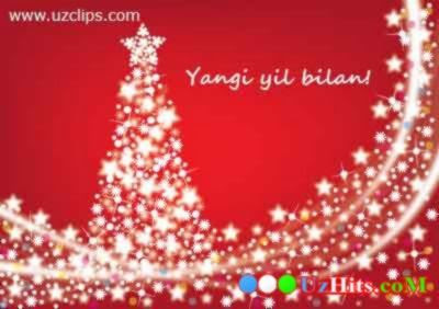 Янги йил билан! Yangi Yil Bilan! С Новым годом! На узбекском