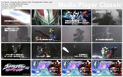 Download Ultraman Zero GAIDEN Trailer