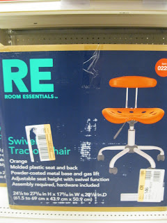 RE Swivel Chair