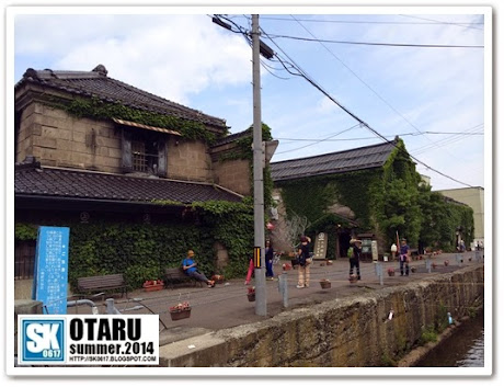 Otaru Japan - A stretch of shops you can get Otaru's famous glass crafts