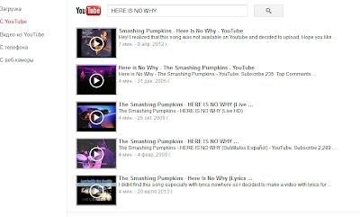 Список видеофайлов
