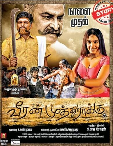 Watch Veeran Muthu Rakku (2014) DVDScr Tamil Full Movie Watch Online For Free Download