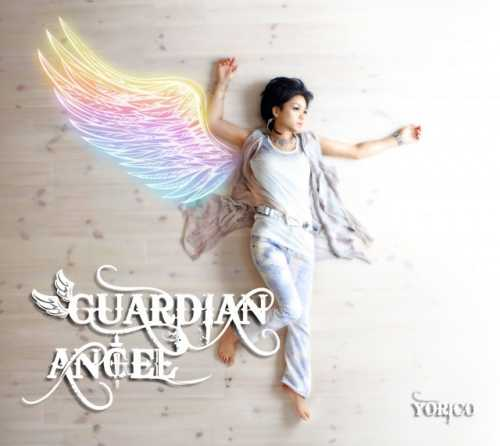 [MUSIC]  より子 – GUARDIAN ANGEL/Yoriko – GUARDIAN ANGELS  (2014.12.03 /MP3/RAR)