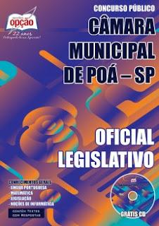 Apostila Câmara de Poá 2015 Oficial Legislativo, versão impressa ou digital,