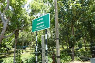 panneaux de signalisation au sri lanka