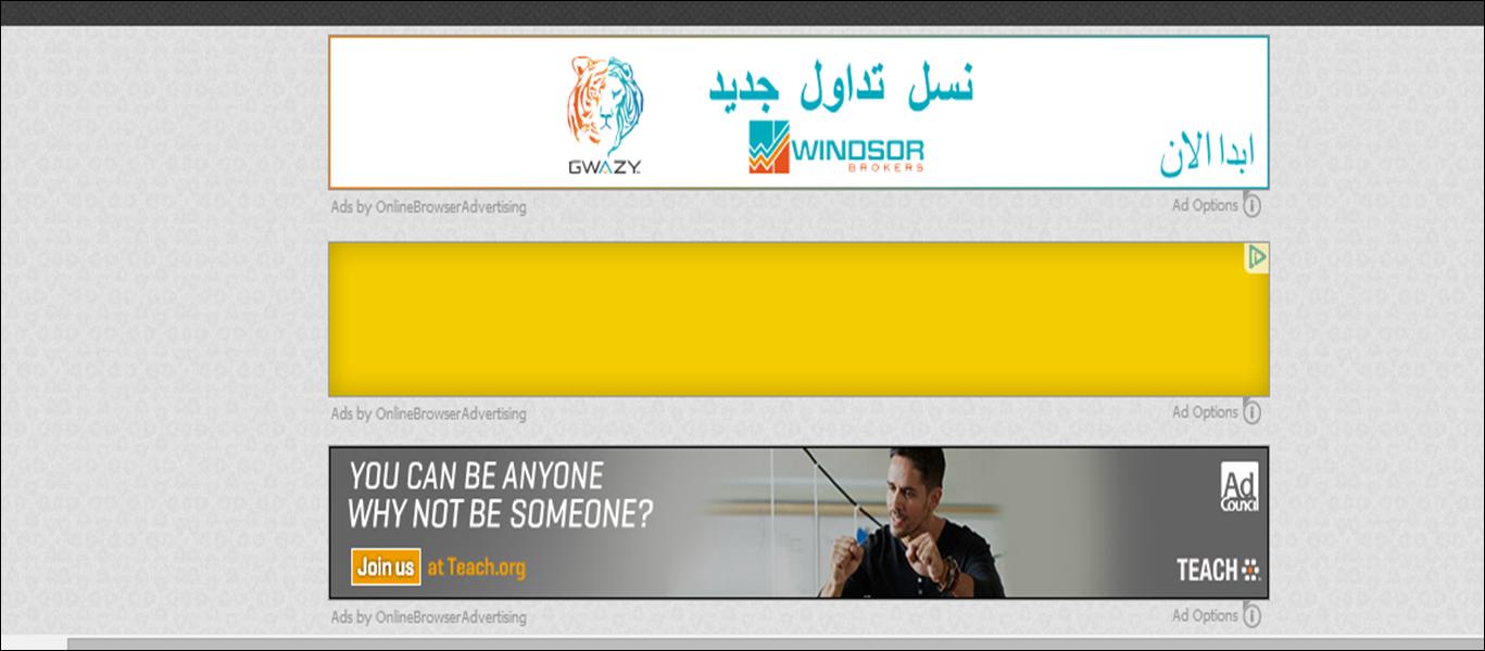 الاعلانات المزعجة Ads by OnlineBrowserAdvertising