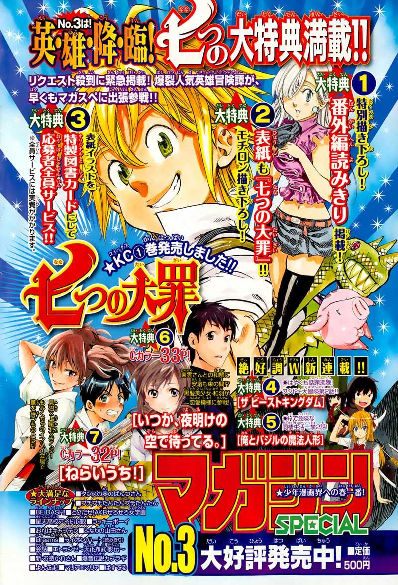 Nanatsu No Taizai Chapter 18-3