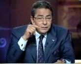 - برنامج آخر النهار  - مع محمود سعد  حلقة الخميس 20-11-2014