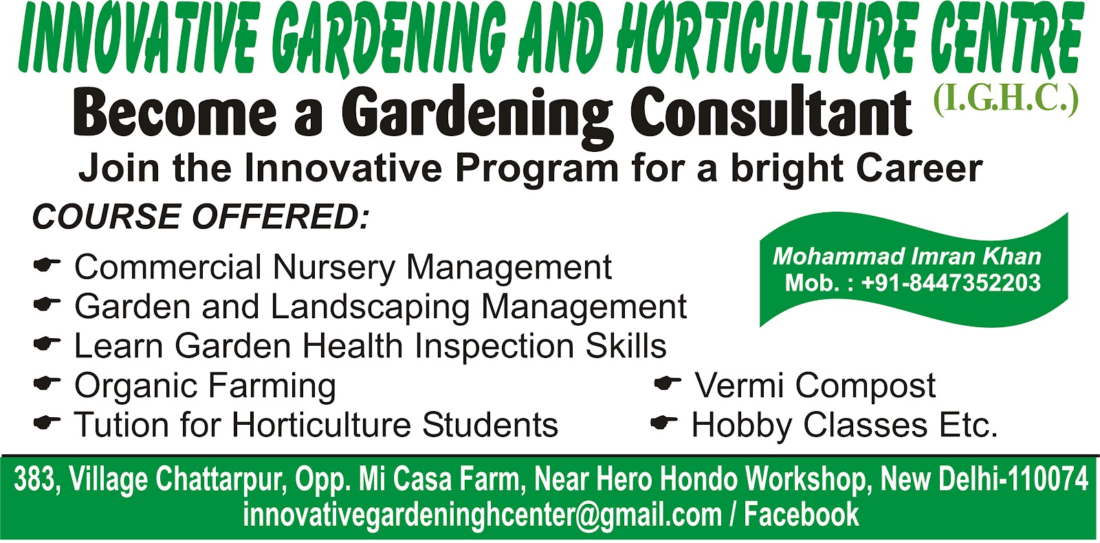 Become a gardening consultant innovative gardening and for Garden consultant
