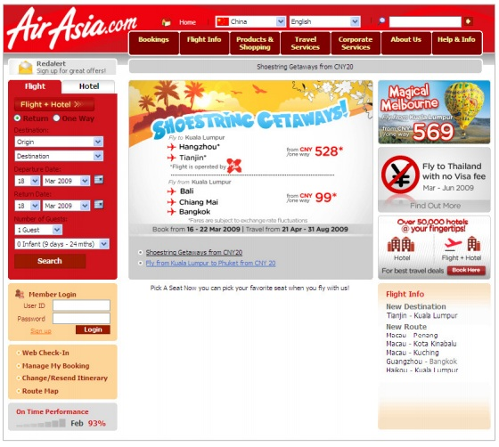air asia management function Book the lowest fares online and fly with the world's best low-cost airline the best deals and cheap flight tickets available for asia and beyond.
