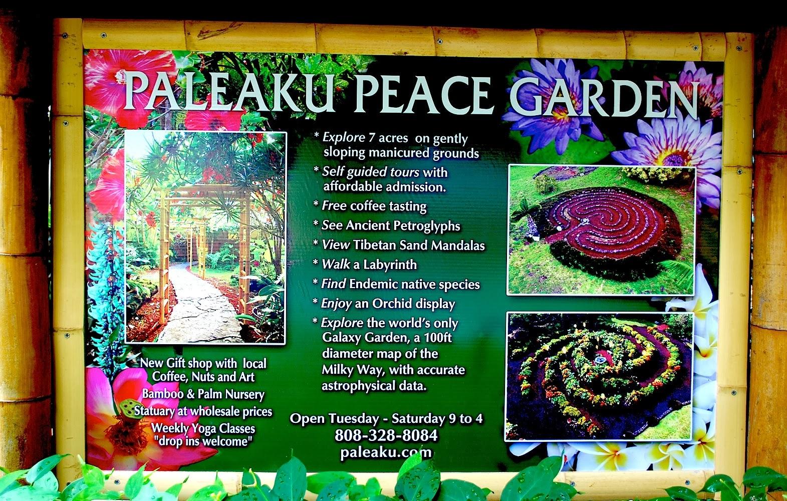 galaxy garden big island