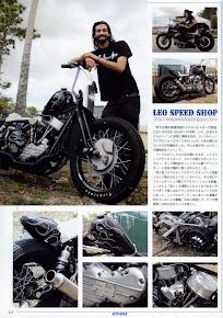 Vibes Magazine