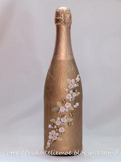 декор бутылок, свадебное шампанское, мастер класс