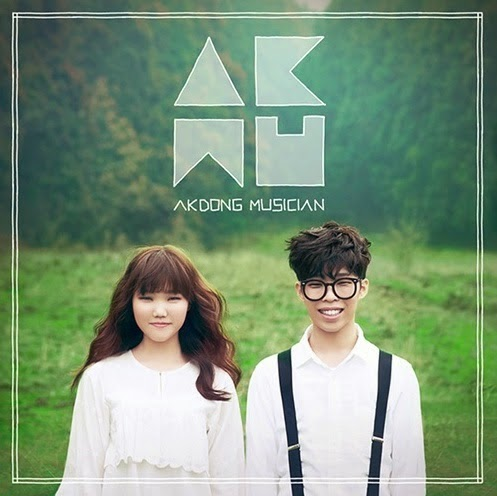 Akdong Musician's 'Galaxy' deems inappropriate for broadcast on KBS