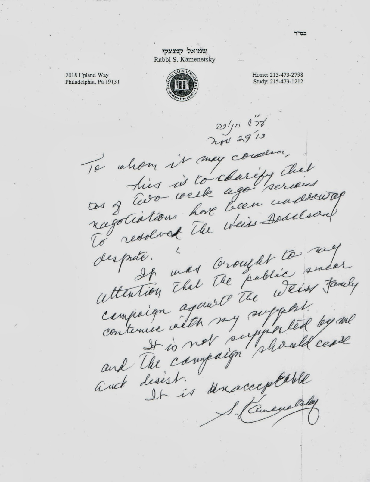 Daas Torah Issues of Jewish Identity Rav Shmuel Kaminetskys – Good Faith Letter